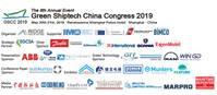 logo of Green Shiptech China Congress