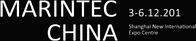 logo of Marintec China