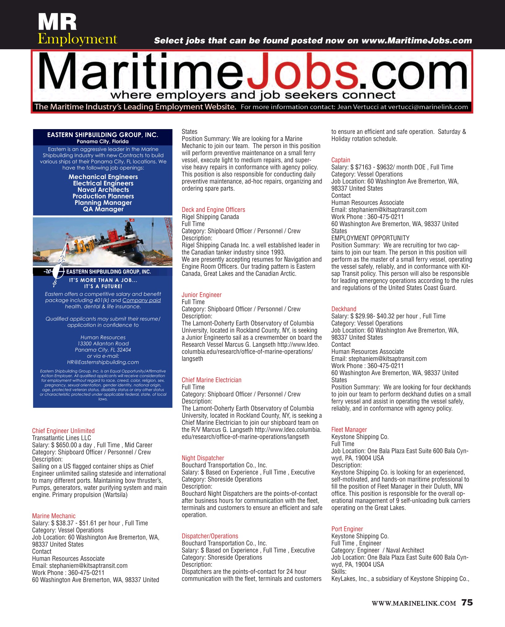ViewMaritime Reporter and Engineering News (June 2017)