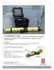 Marine Technology Magazine, page 3,  Mar 2007 North Atlantic Treaty Organization