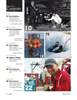 Marine Technology Magazine, page 2,  Mar 2013 Tom Peters