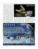 Marine Technology Magazine, page 13,  Jan 2014