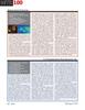 Marine Technology Magazine, page 34,  Jul 2014
