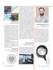 Marine Technology Magazine, page 73,  Jul 2017