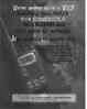 Maritime Reporter Magazine, page 7,  Dec 2001