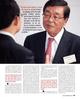 Maritime Reporter Magazine, page 29,  Mar 2013 United States