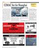 Maritime Reporter Magazine, page 62,  Apr 2013 MIT