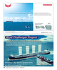 Maritime Reporter Magazine, page 56,  Mar 2016