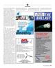 Maritime Reporter Magazine, page 21,  Oct 2019