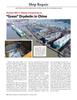 Maritime Reporter Magazine, page 46,  Jan 2020