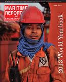 Maritime Reporter Magazine Cover Jun 2013 - Annual World Yearbook