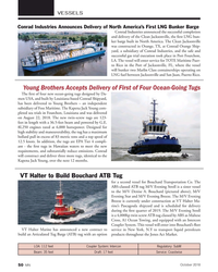 MN Oct-18#50  America's First LNG Bunker Barge Conrad Industries announced