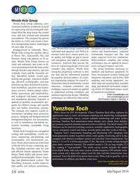 MT Jul-16#54  survey, nuclear radiation monitoring and water