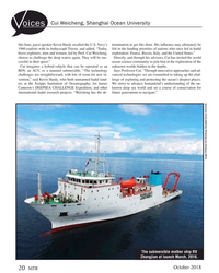 MT Oct-18#20 Cui Weicheng, Shanghai Ocean University oices this June