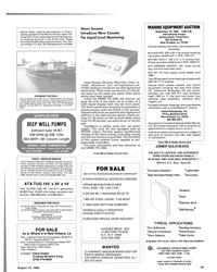 MR Aug-15-85#43  are also equipped with an  RS232C output. Security against