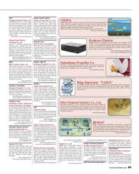 MR Aug-15#89  Pump Mfg. Co., Ltd.  JSMEA CMP BIOCLEAN PLUS is a third