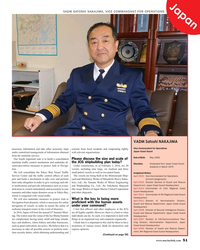 MR Mar-16#51   We will consolidate the Tokyo Wan Vessel Traf?  c  small