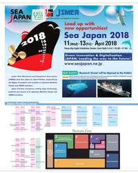 MR Mar-18#40 Japan Ship Machinery and Equipment Association Japan Ship