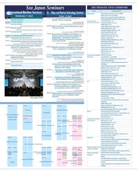 MR Mar-18#41 THE THEMATIC ZONE EXHIBITORS Sea Japan Seminars Theme