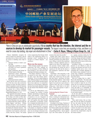 MR Jun-18#42  a  Another point made crystal clear at  Annual China Maritime