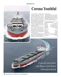 MR Dec-19#18  devel- Ship Owner  FGL Mast Panama S.A. oped by Kobe Steel