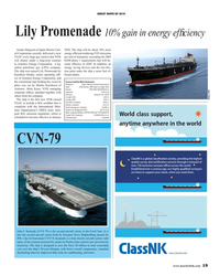 MR Dec-19#19 GREAT SHIPS OF 2019 Lily Promenade 10% gain in energy ef?