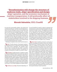"MR Sep-21#33 SHIP DESIGN CLASSIFICATION ""Decarbonization will change"
