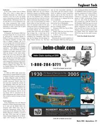 Marine News Magazine, page 21,  Mar 2005 Maine