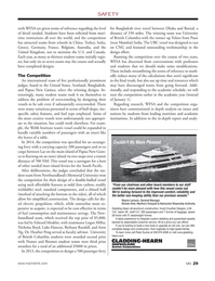 Marine News Magazine, page 29,  Jan 2015