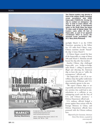 Marine Technology Magazine, page 14,  Apr 2005
