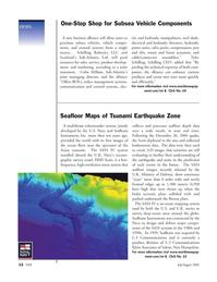 Marine Technology Magazine, page 11,  Jul 2005 Tyler Schilling