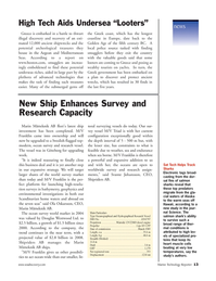 Marine Technology Magazine, page 13,  Nov 2005 Alaska