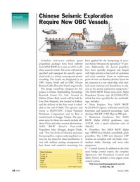 Marine Technology Magazine, page 16,  Jan 2006 set 65