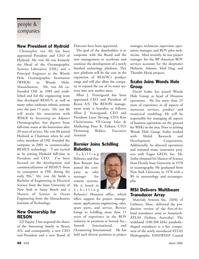 Marine Technology Magazine, page 44,  Mar 2006 Woods Hole