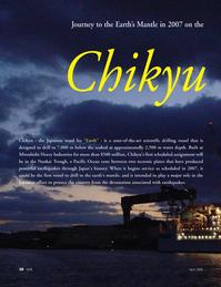 Marine Technology Magazine, page 38,  Apr 2006 Mitsubishi Heavy Industries