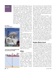Marine Technology Magazine, page 24,  Nov 2006 Judd Gregg