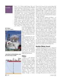 Marine Technology Magazine, page 24,  Nov 2006 Judd Gregg