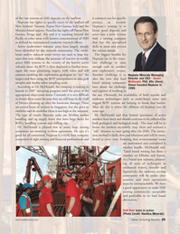 Marine Technology Magazine, page 29,  Jan 2007 undersea mining community