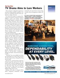 Marine Technology Magazine, page 7,  Jan 2007