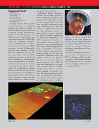 Marine Technology Magazine, page 24,  Jul 2007 integrated sensor systems