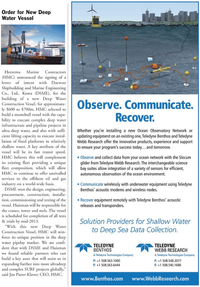 Marine Technology Magazine, page 7,  Sep 2010 oil and gas industry