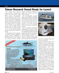 Marine Technology Magazine, page 12,  Jun 2011 deck equipment