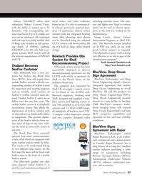 Marine Technology Magazine, page 37,  Jan 2012 Southern North Sea