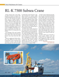 Marine Technology Magazine, page 44,  Jan 2013