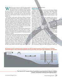 Marine Technology Magazine, page 29,  Jun 2015
