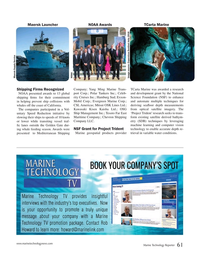 Marine Technology Magazine, page 61,  Sep 2018