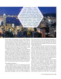 Maritime Logistics Professional Magazine, page 23,  Jan/Feb 2017