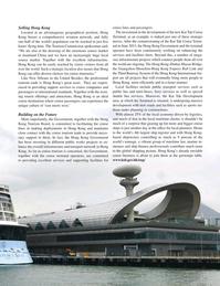 Maritime Logistics Professional Magazine, page 29,  Jan/Feb 2017