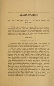 Maritime Reporter Magazine, page 13,  Jan 1889 Egypt