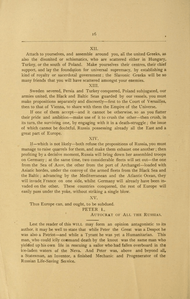 Maritime Reporter Magazine, page 3rd Cover,  Jan 1889 Court of Versailles